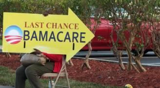 الكونجرس الأمريكي يُرجئ التصويت على إلغاء 'أوباما كير'