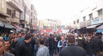 مسيرة في وسط البلد رفضا لاتفاقية الغاز .. صور
