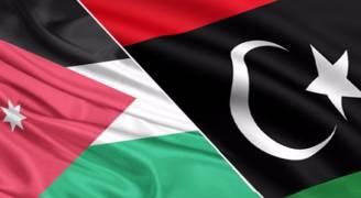 اتفاق ينهي ملف ديون المستشفيات الأردنية على ليبيا