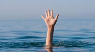 وفاة شخص غرقا في معان