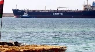 أول ناقلة نفط ترسو في ميناء السد بليبيا منذ المعارك الأخيرة