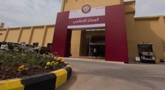 تأخير موعد مؤتمر الإيجاز باجتماع المندوبين الدائمين بقمة عمّان