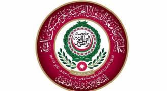 اغلاقات للطرق في العاصمة عمان مساء الاحد..تفاصيل