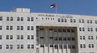 90 مخالفة اوردها ديوان المحاسبة للمالية النيابية