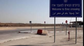 حماس تغلق معبر ايريز بين غزة والاحتلال