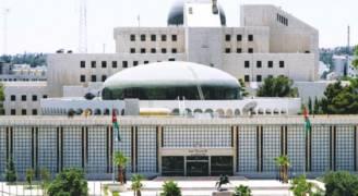 مجلس الأمة يرد مشروع معدل لقانون الامن العام