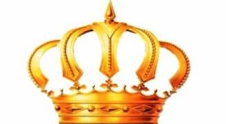 إرادة ملكية بقبول استقالة مستشار الملك للشؤون العسكرية