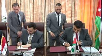 الأردن والعراق يوقعان مذكرة تفاهم لتوسيع العلاقات التجارية
