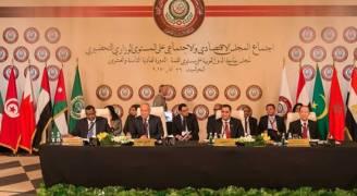 قمّة عمّان .. 10 مشاريع قرارات اقتصادية أمام القادة العرب الأربعاء