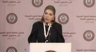تفاصيل القرارات الاقتصادية المرفوعة للقمة العربية