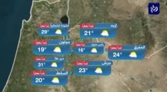 بالفيديو..ارتفاع على درجات الحرارة وفرصة للأمطار بمناطق محدودة الاثنين