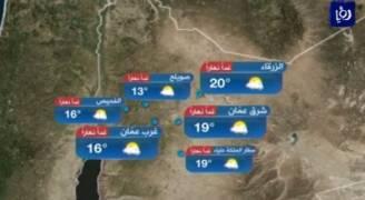 بالفيديو.. أجواء مستقرة وربيعية السبت مع ارتفاع على درجات الحرارة