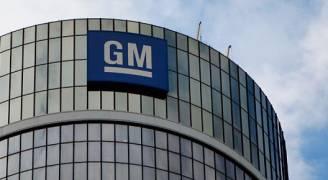 فنزويلا تصادر مصنع سيارات لجنرال موتورز