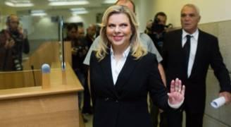 انباء عن قرب محاكمة زوجة نتنياهو بشبهة الفساد