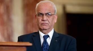 عريقات: إنهاء الاحتلال مسؤولية دولية
