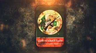 بالفيديو ..القسام يعرض لأول مرة عملية 'نذير الانفجار' ضد جنود الاحتلال