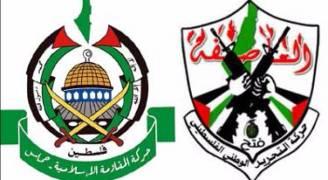 'فتـح' تدعو قيادة 'حماس' إلى 'الكف عن تسميم الأجواء الوطنية'
