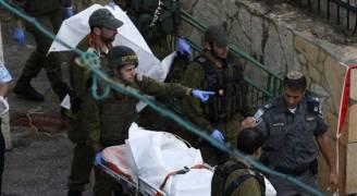 فلسطيني يطعن أربعة مستوطنين في تل أبيب