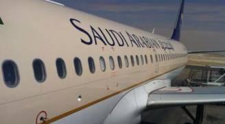هبوط اضطراري لطائرة سعودية لوجود خلل فني