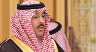 السعودية تدعو إلى انسحاب الاحتلال من الاراضي المحتلة