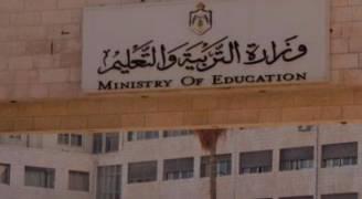 التربية: اجراءات قانونية بحق المعتدين على المعلمين