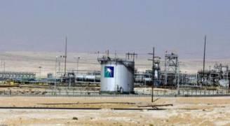 السعودية تحبط محاولة لاستهداف منشأة بترولية في جازان