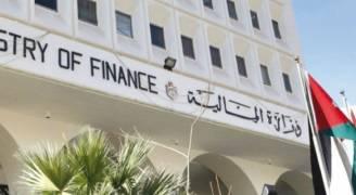 الأردن ينجح بإصدار سندات يوروبوند بقيمة نصف مليار دولار