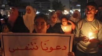 قلق أممي من انقطاع الكهرباء عن غزة ٢٠ ساعة يوميا