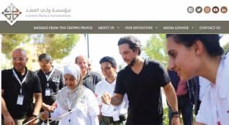 مؤسسة ولي العهد تطلق موقعها وحسابات للتواصل