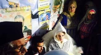 بالصور.. حفل زفاف في خيمة اعتصام الاسرى برام الله