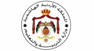 لجنة لتطوير امتحان الثانوية العامة..اسماء