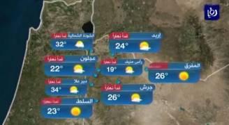 بالفيديو..السبت ارتفاع طفيف على الحرارة في الأردن
