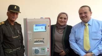 مصر .. إيقاف ٣ أطباء عن العمل لترويجهم لـ 'جهاز الكفتة'
