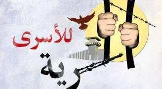 بلديات اليونان تعلن تضامنها مع الأسرى وعدالة مطالبهم