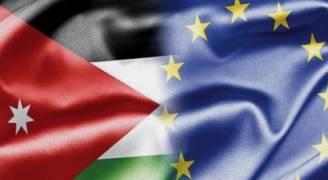 ٢٠ مليون يورو لتعزيز قطاع الحماية الاجتماعية بالمملكة