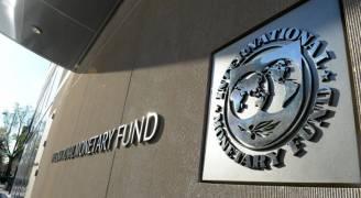 'صندوق النقد' يرحب بتوجه الحكومة مواصلة إلغاء الإعفاءات الضريبية