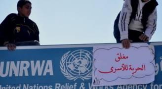 أهالي الأسرى يغلقون مقر الأمم المتحدة برام الله