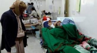 يونيسف: ارتفاع حالات الوفاة بـ'الكوليرا' في اليمن إلى ٢٠٩