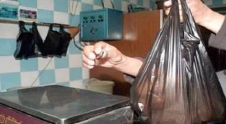 منع إنتاج واستيراد الأكياس البلاستيكية السوداء يدخل حيز التنفيذ