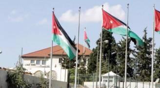 هام من مجلس الوزراء للمعلمين الأردنيين