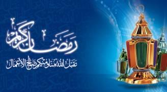 تعرف على حالة الطقس أول أيام رمضان..تفاصيل