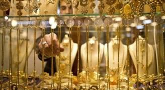 الذهب دون تغير يذكر