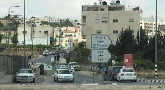 الاحتلال يواصل إغلاق مدخل سعير بيت عينون