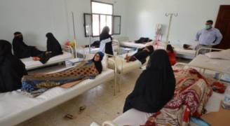 ارتفاع في إصابات الكوليرا والوفيات باليمن