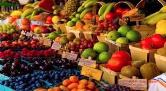 أسعار الخضار والفواكه في السوق المركزي ليوم الخميس