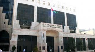 إصدار جديد من صكوك التمويل الإسلامي لصالح شركة الكهرباء الوطنية