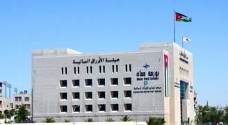 ٢٩,٩ مليون دينار حجم التداول الاسبوعي لبورصة عمان