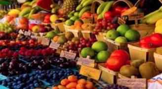 أسعار الخضار والفواكه في السوق المركزي ليوم السبت