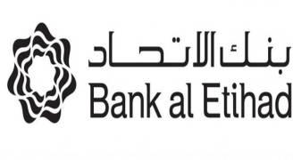 بنك الاتحاد: لسنا طرفا في قضية 'شرعب'