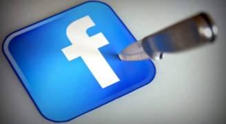 كيف تكافح شركة فيس بوك الإرهاب